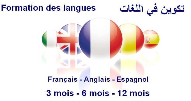 cours de langue casa